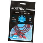 ROBITON P12 Multicord USB A - MicroUSB/Type-C/8pin ...