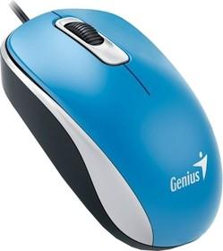 31010237102, Мышь DX-160, USB, голубая (blue, optical 1000dpi, подходит под обе руки)