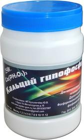 Кальция гипофосфит 250г