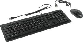 31330217100, Набор клавиатура + мышь SlimStar C120, чёрный, USB (SlimStar 130 + DX-130)