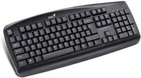 31300700100, Клавиатура KB-110 Black USB/RU/CB