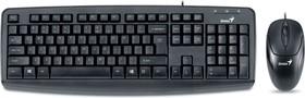 31330215100, Набор клавиатура + мышь KM-100, Black ,USB, Wired KB+Mouse Combo (KB-110X/XScroll V3). Standard keyb
