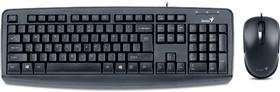31330210102, Набор клавиатура + мышь KM-130, Black, USB, Wired KB+Mouse Combo (KB-110X+ DX-125)