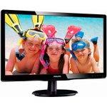 226V4LSB (00/01), Монитор LCD 21,5'' 16:9 1920х1080 TN ...