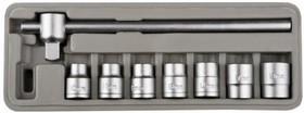 """27581-H8, Автомобильный инструмент """"STANDARD"""" хромированное покрытие, 8 предметов"""