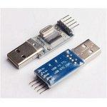 Фото 3/5 USB to TTL Converter Module, (PMS002)