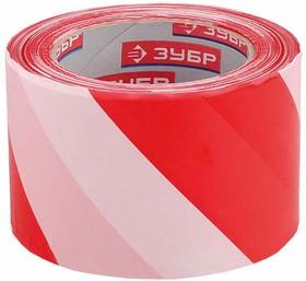 Лента сигнальная, бело-красная, 70мм х 200м 12240-70-200