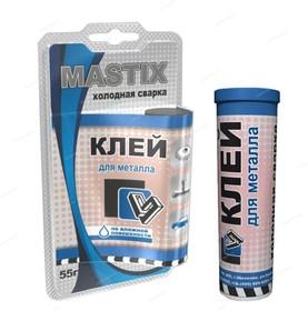 """Клей-холодная сварка для металла """"MASTIX"""" MC-0110 в блистере, 55 г /60"""