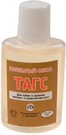 ТАГС, флюс глицириновый, 20мл.