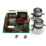Плата генератора в комплекте с излучателем Ланжевена ГРАД (поддерживает до 6 ...