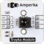 Фото 3/4 Troyka-Ir Receiver, ИК приемник на основе TSOP22 для Arduino проектов