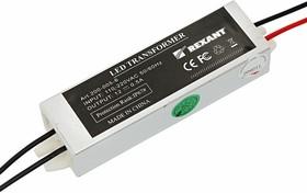 200-005-6, Источник питания стабилизированный 12V, 5W с проводами, влагозащищенный (IP67) пластик