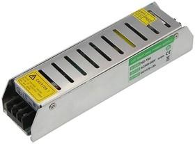 200-080-4, Источник питания компактный 12V, 80W с разъемами под винт, без влагозащиты (IP23)