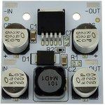 SCV0026-3.3V-2A, Импульсный стабилизатор напряжения 3.3 V, 2 А