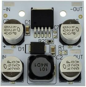 SCV0026-ADJ-2A, Регулируемый импульсный стабилизатор напряжения 1.2-37 В, 2 А