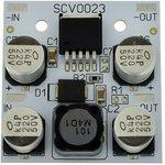 SCV0023-3.3V-3A, Импульсный стабилизатор напряжения 3.3 В, 3 А
