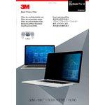Экран защиты информации для ноутбука 3M PF133W9B ...