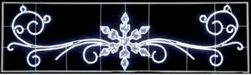 "503-101, Фигура световая ""Снежинка с кружевами"" размер 4.2х1.2м"