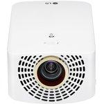 Проектор LG CineBeam HF60LSR DLP 1400Lm (1920x1080) 150000:1 ...