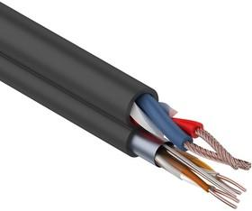 Фото 1/2 01-4042, Мульти-кабель FTP 2PR 24AWG CAT5e + 2х0.75мм²., 200м., черный, OUTDOOR