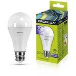 LED-A65-25W-E27-6K Эл.лампа светодиодная ЛОН 25Вт E27 6500K 180-240В 14228