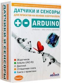 Фото 1/3 ДАТЧИКИ И СЕНСОРЫ для проектов на основе контроллера Arduino