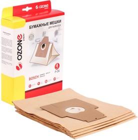 Фото 1/7 P-06 оригинальные бумажные мешки-пылесборники 4 шт. для Bosch/Siemens Typ P P-06