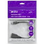 CAMF200, Кабель HIPER Кабель USB Type-C to USB Type-A, male to female USB 2.0