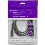 Фото 4/4 C200, Кабель HIPER Кабель USB Type-C to USB Type-C, male to male USB 2.0