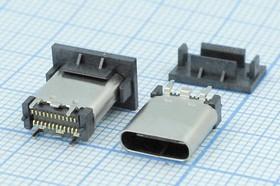 Фото 1/3 Разъем USB 3.1, Тип C, Гнездо, 24 вывода, Поверхностный Монтаж на плату, № 14561 гн USB \C 3,1\24P4C\пл\h11,6\\ USB3,1TYPE-C24PF-010