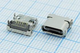 Фото 1/2 Разъем USB 3.1, Тип C, Гнездо, 12 прямых и 12 угловых выводов, № 14578 гн USB \C 3,1\24P4C\плат\ \\USB3,1TYPE-C 24PF-003