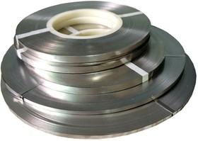 Лента никелированная 0,2 х 8 мм 100 м