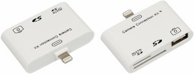 18-0153, Адаптер для iPhone 5 на USB, SD, microSD для переноса фото белый