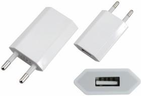 18-1194, Сетевое зарядное устройство iPhone/iPod USB белое (СЗУ) (5 V, 1000 mA)