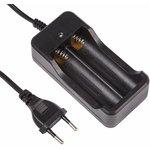 18-2237, Универсальное зарядное устройство для Li-ion аккумуляторов 18650