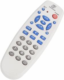 38-0025, Пульт универсальный для телевизора (RX-188)