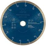 Диск алмазный Professional сплошной керамогранит 200мм/25,4/22,23 DBP01.200