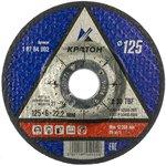 Круг для шлифования A30TBF 125x6,0x22,2 1 07 04 002 1 07 04 002