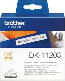 DK11203, Этикетка Brother Наклейки для папок-регистраторов DK-11203, 17 x 87 мм, 300 наклеек в рулоне.