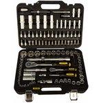 Универсальный набор инструментов 108 предметов BG108-1214