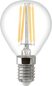 Фото 1/2 TH-B2086, Лампа светодиодная Hiper THOMSON LED FILAMENT GLOBE 9W 900Lm E14 4500K TH-B2086
