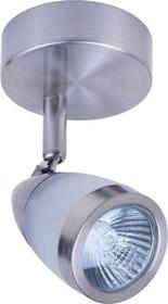H076-1, Светильник Hiper Светильник встраиваемый Сатин/Никель H076-1 Поворотный, мощность ламп до 50Вт Разме