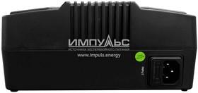Фото 1/5 MT60102, Источник бесперебойного питания Импульс ИБП ИМПУЛЬС МАСТЕР 600, 600ВА/360Вт, LED, USB, RJ11/RJ45, SC