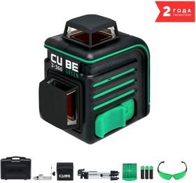 Фото 1/9 Лазерный уровень CUBE 2-360 Green Ultimate Edition А00471