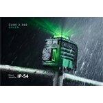 Фото 2/9 Лазерный уровень CUBE 2-360 Green Ultimate Edition А00471