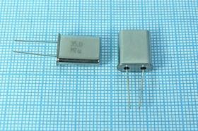 Фото 1/5 Кварц 35МГц в корпусе HC49U, расширенный интервал -40~+70C, без нагрузки, 35000 \HC49U\S\ 30\ 30/-40~70C\РПК01МД-8ВС\3Г