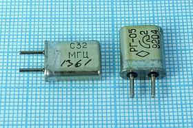 Фото 1/4 кварцевый резонатор 32МГц с жёсткими выводами МА=HC25U, третья гармоника,без нагрузки,32000 \HC25U\S\ 15\ 50/-50~80C\ РГ05МА-14ДСТ\3Г (С3