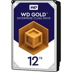 WD121KRYZ, Накопитель на жестком магнитном диске WD Жесткий ...