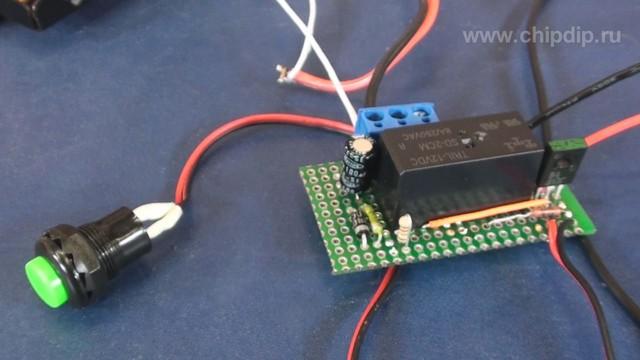 Схема управления электромагнитным реле по сущности представляет собой силовой включатель с фиксацией положения.