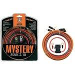 Установочный комплект Mystery MAK 2.10 2ch